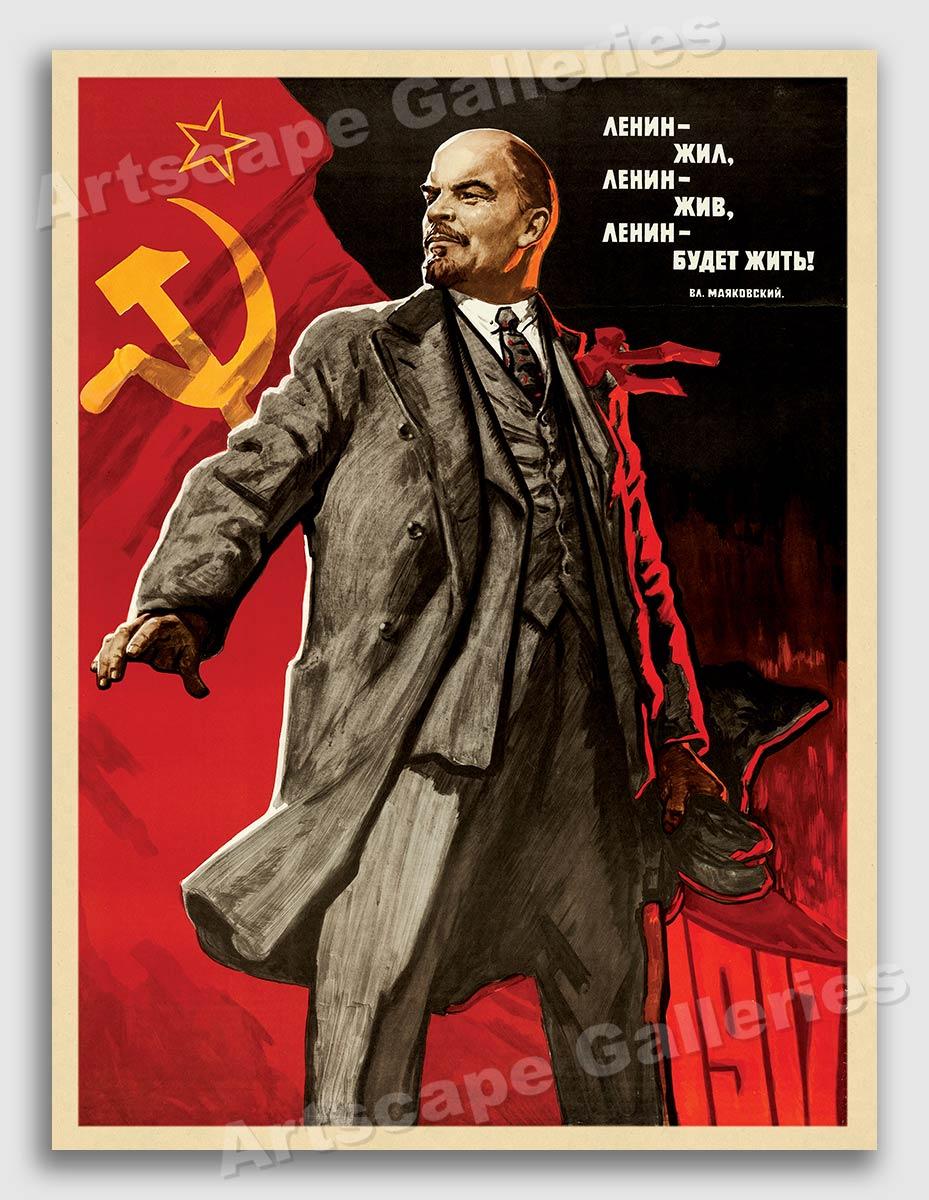 1960s Russian Propoganda Unusual Poster 24x32 Vladamir Lenin
